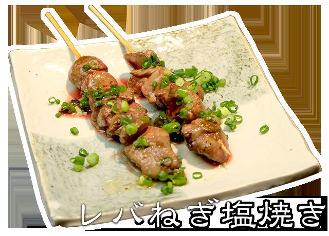 menu_food_01
