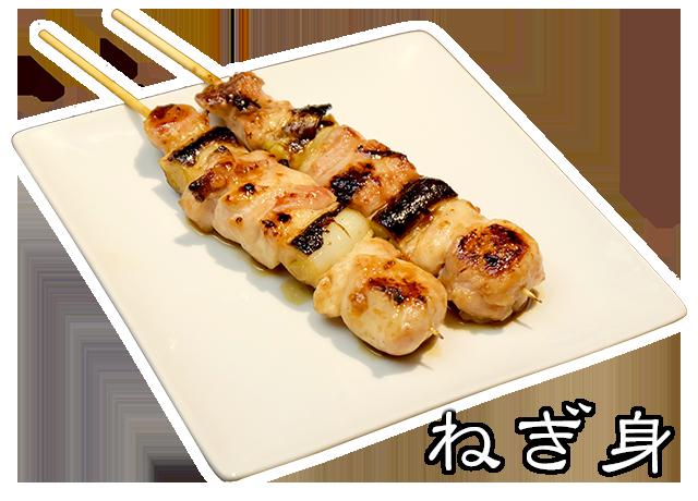 menu_food_03