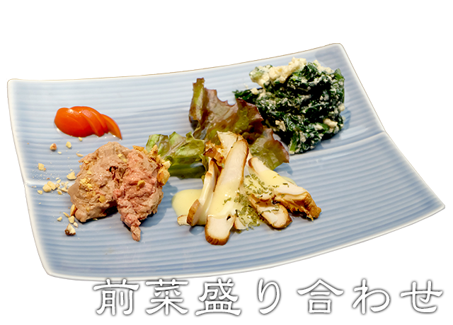 menu_food_04