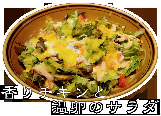 menu_food_05